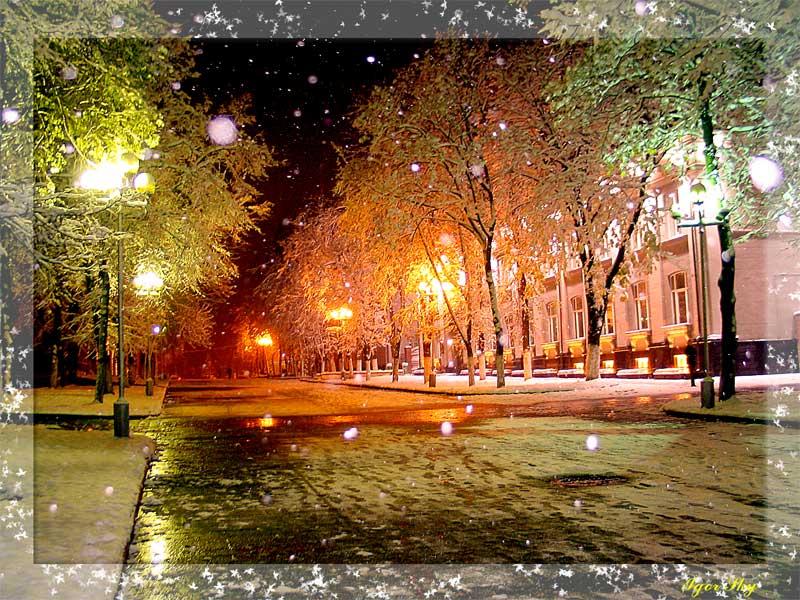 На землю падал снег скачать песню